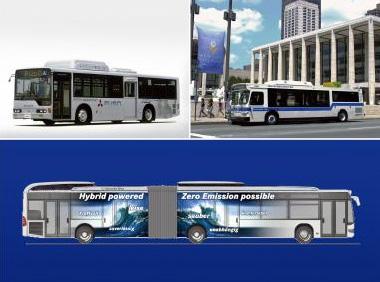 DaimlerChrysler kündigt neuen Mercedes-Benz Hybridbus an